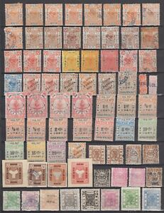 China Shanghai Local post 71 stamps unused/used.