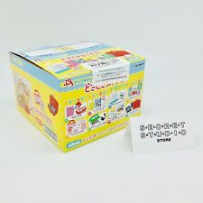 Re-Ment Miniature School Goods Stationery Full set of 8 pieces From 2016 Sealed