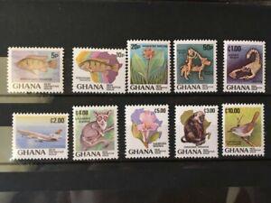Ghana 1983 Def. M.N.H. Dealers Invited