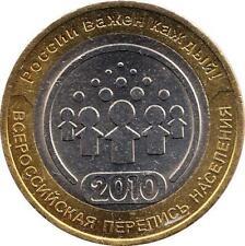 "Russland 10 Rubel 2010 ""National Census"" SPMD"