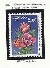 MONACO N° 1981  NEUF** 1er CHOIX (Sans Trace de Charnière.)