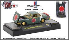 M2 Machine '71 Nissan Skyline GT-R SUPER CHASE 1:64 Diecast Car in Display Case