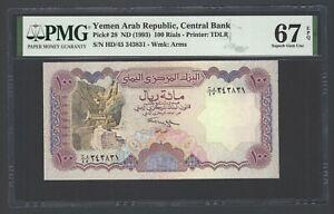 Yemen Arab Republic , 10 Rials ND(1973) P21 Uncirculated Grade 67