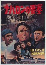 The Guns of Navarone JAPAN PROGRAM J. Lee Thompson, Gregory Peck, David Niven