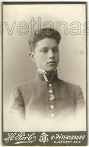 1904 Russian Emp Handsome young boy School Pin Uniform H. PERL CDV antique photo