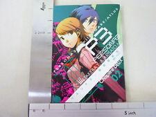 PERSONA 3 Megami Tensei 2 Comic Shuji Sogabe Book *