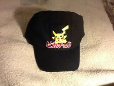 2000 Oakland Athletics Baseball Cap with Pikachi front - Stadium Giveaway (SGA)