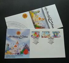 25 Years Of Asean Malaysia 1992 Landmark Traditional Costumes Flower (stamp FDC)