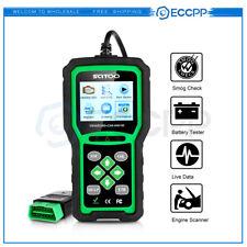 8-18V Car Power Scanner Diagnostic Code Reader OBD2 OBDII EOBD Tool Brand New
