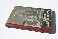 Alexander Koblencs, Chess school, Russian book, Latvia 1954