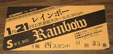 Rainbow JAPAN 1978 concert ticket stub MORE LISTED Richie Blackmore JANUARY 21st