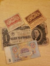 Soviet Union / Russia assortment of 4 notes Banknote Bank Note Rubles Kopeks