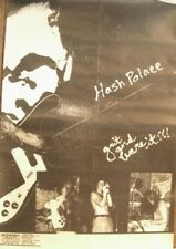 Hash Palace Grit And Bare It Vintage Limited Edition Poster