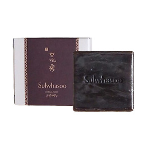 Sulwhasoo Herbal Soap Royal Cleansing Red Ginseng Soap 50g x 1pc US Seller