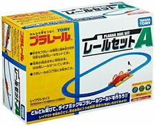 Plarail rail set (A) Takara Tomy Train Toy Boys Japan import New Free Shipping