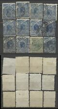 No: 77143 - BRAZIL - LOT OF 12 OLD STAMPS - USED!!