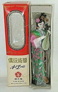 Vintage Art Doll China PLUM BLOSSOM H/Painted Cloth Wood Base Boxed Taiwan Made