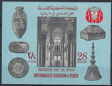Yemen Kgr 1967 ** Bl.54 Maurische Kunst Morisco Art
