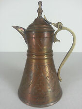 Copper Ewer Pitcher Egyptian Themed Pyramids Lotus Sphinx Sekhmet 7""