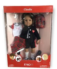 FAO SCHWARZ Claudia Doll W/ BOX TOYS R US EXCLUSIVE Gotz Sports Soccer RARE HTF