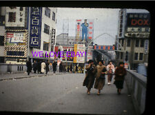ORIGINAL 35MM SLIDE   1950'S  - Osaka Japan Street Scene