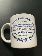 ROYAL WEDDING - 29TH JULY 1981 - COLLECTABLE MUG - HOUSEHOLD CAVALRY - GHC