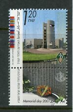 ISRAEL SCOTT #1442 SHA'AR HAGAY INN (HISTORIC SITES) MNH WITH TAB AS SHOWN