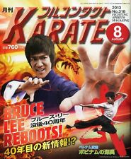 Monthly Full Contact KARATE 08/2013 Japanese Karate Magazine