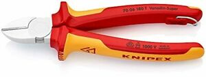 KNIPEX Diagonal Cutter 1000V-insulated (180 mm) 70 06 180 T