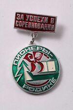 Soviet Lenin Young Pioneers Competition Winner Homeland Medal Badge