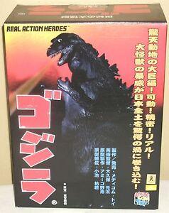 "Godzilla RAH No.50 Real Action Heroes Medicom Toy 13"" 33cm Figure Dolls NIB Rare"