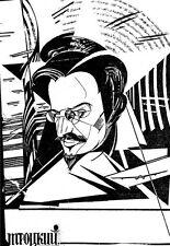 ART POSTER Léon Trotsky soviétique DECO Imprimer