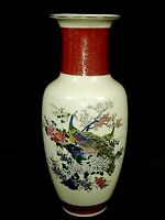 Satsuma Vintage 1979 Japan Peacock Floral Ivory Color Vase Porcelain Gold Trim