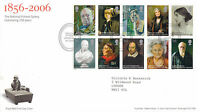 2006 THE NATIONAL PORTRAIT GALLERY ROYAL MAIL FIRST DAY COVER LONDON WC2 SHS (a)