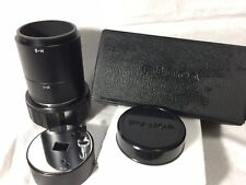 EXC+++ FUJICA Lens From Japan #132