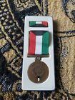 Kuwait Liberation Medal - Desert Storm - Circa 1991 - in Presentation Box