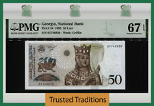 TT PK 58 1995 GEORGIA NATIONAL BANK 50 LARI PMG 67Q SUPERB TIED AS BEST 2 OF 2!