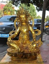 "19""Old tibet buddhism fane bronze gilt Yellow Jambhala Wealth God buddha statue"
