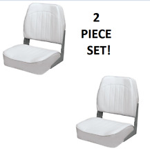 Folding Boat Seats 2-PC Boat Fishing Pontoon Set WHITE Embossed Vinyl Wise