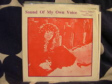 """Sound Of My Own Voice-Where's Tommy/Valerie Dear 7""""-NOISEVILLE #20-RED VINYL!!!!"""