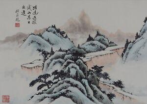 John Nip Chinese Watercolour Mountain Landscape Painting Watercolor 1937-2016