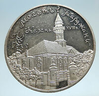 1999 RUSSIA Monuments Marcani Mosque Genuine Silver 3 Roubles Coin i75213