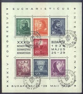 HUNGARY 1938 S/S EUCHARISTICUS Religion Scott# B94, Mi# 3 used Spc cancel MNH OG