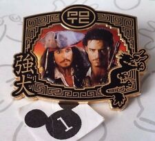 Jack Sparrow Will Turner Pirates of the Caribbean At World's End Disney Pin