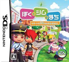 Used Nintendo DS Boku to Sim no Machi: Resort ni Genki o Torimodosou! Japan