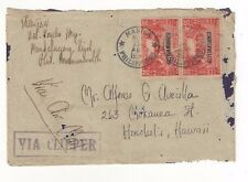 1937 Manila Philippine Islands, 30c Commonwealth Clipper Airmail to Hawaii