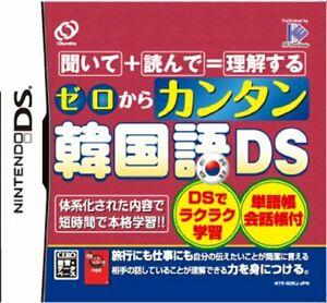 Zero kara Kantan Kankokugo DS NTSC-J Nintendo DS Video Game Japanese Import