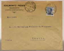 Storia postale del Regno d'Italia, blocchetto da 9