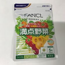 Fancl perfect vegetable health supplement 150 grains 30 days From Japan
