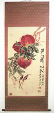 Chinese beautiful painting scroll about Peach By Qi Baishi 齐白石